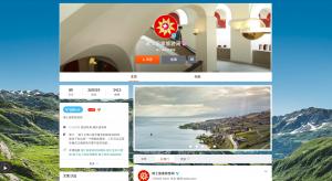weibo être présent sur les réseaux sociaux chinois