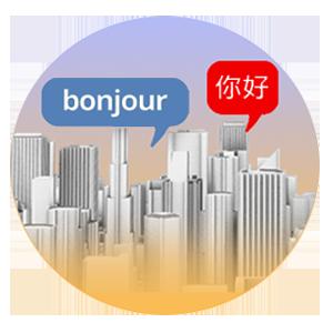 Interprétariat français chinois